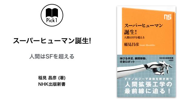 【Nakamura Ichiya】.001