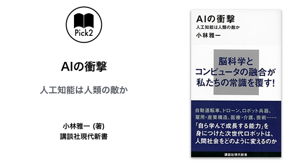 【Nakamura Ichiya】.002