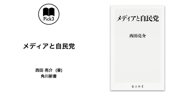 Nishida.001