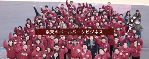 楽天バナー Vol.4.001