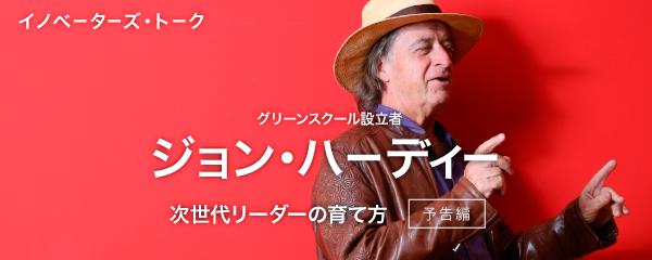 talk25-banner-yokoku