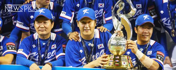 koreabanner1.001