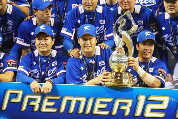 South Korea v USA - WBSC Premier 12 Final