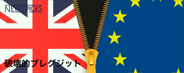brexit_02ban.001