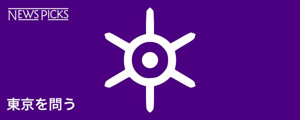 tokyo_banner.001