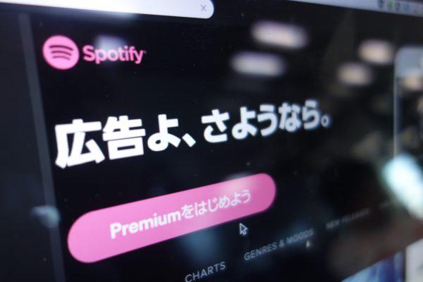 日本語用の広告も用意されているようだ。