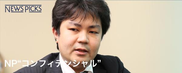 suzuki_ban0827.001