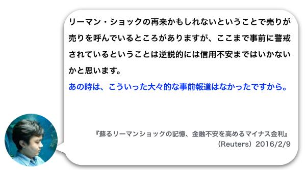 comment_Suzuki.001