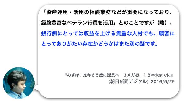 comment_Suzuki.002