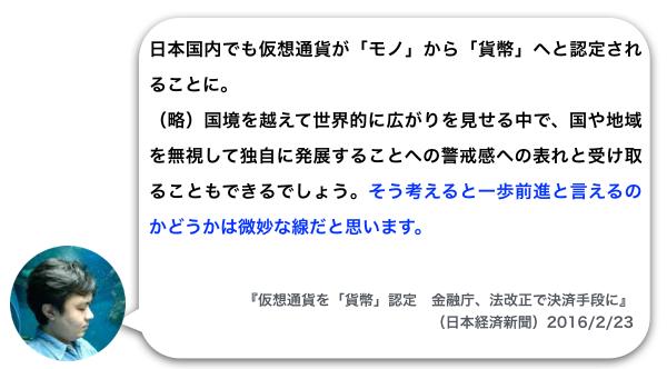 comment_Suzuki.003