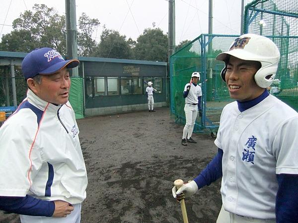 付属 神戸 高校 国際