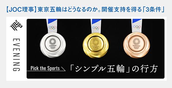 年 が で 数 日本 は を した オリンピック アテネ いくつ 獲得 メダル 2004