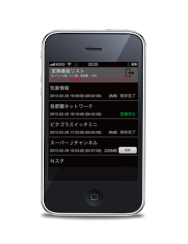 スクリーンショット 2014-12-14 16.37.33