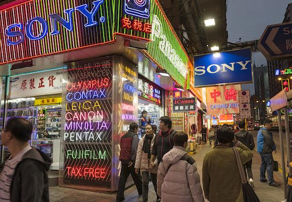 Technology Shopping in Hong Kong
