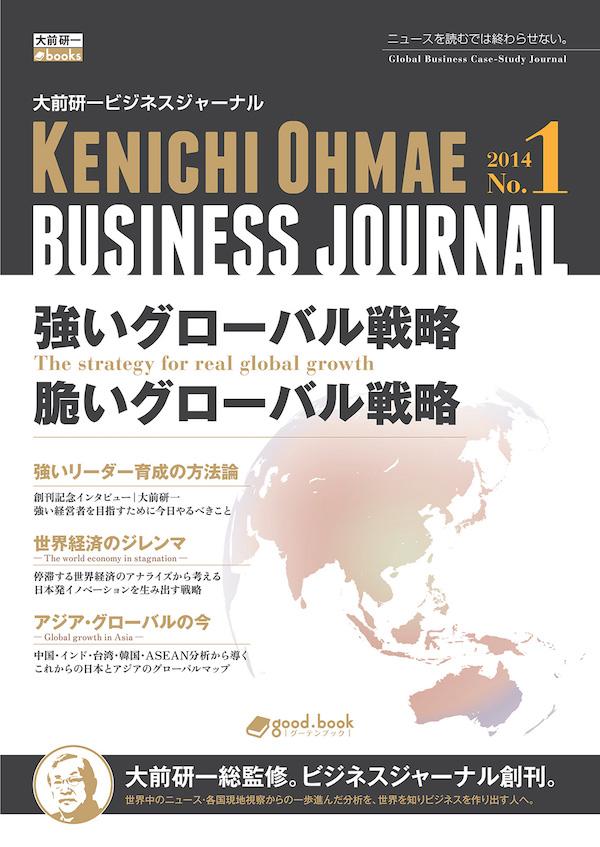 journal1号表紙