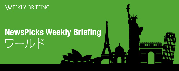 Weekly-Briefing_world