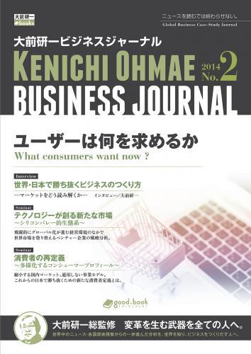 journal2号表紙