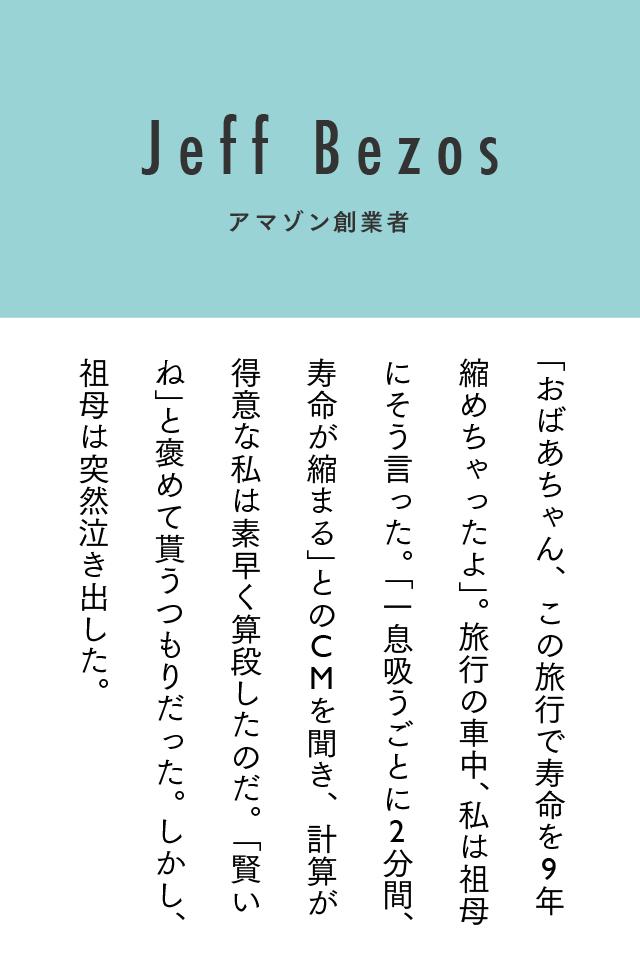 【マスター】起業家スピーチ_20150320-01