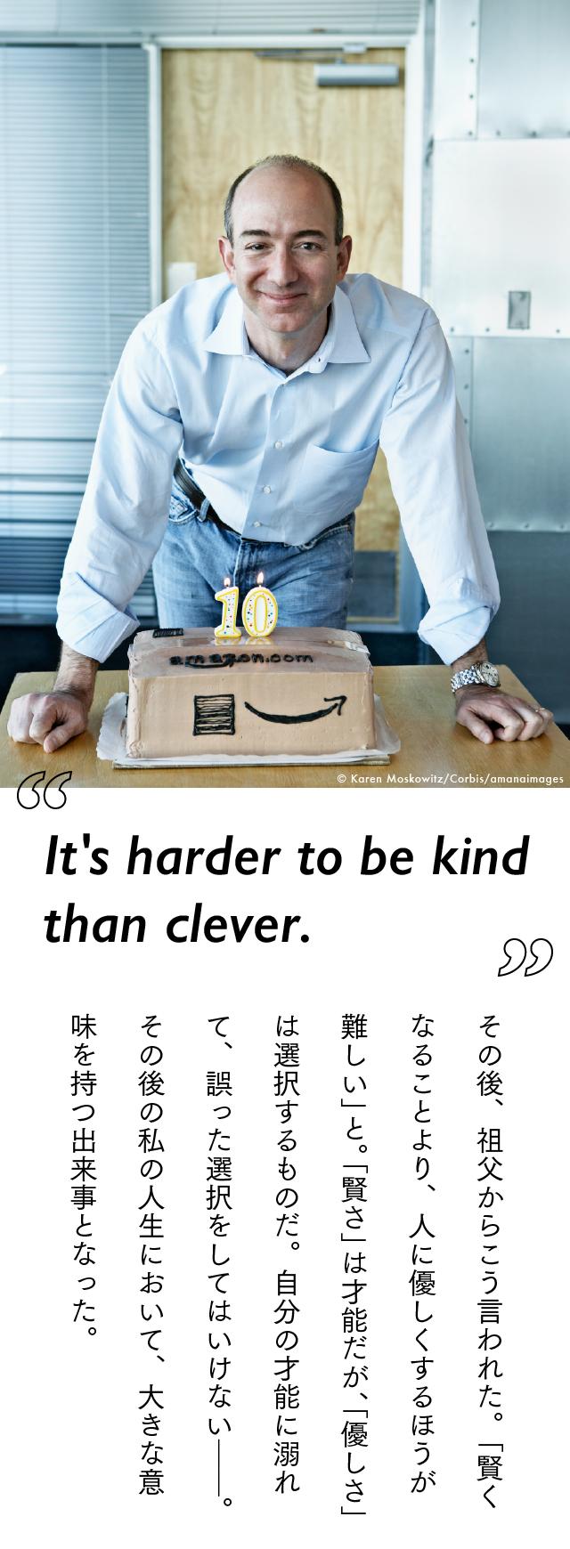 【マスター】起業家スピーチ_20150320-02