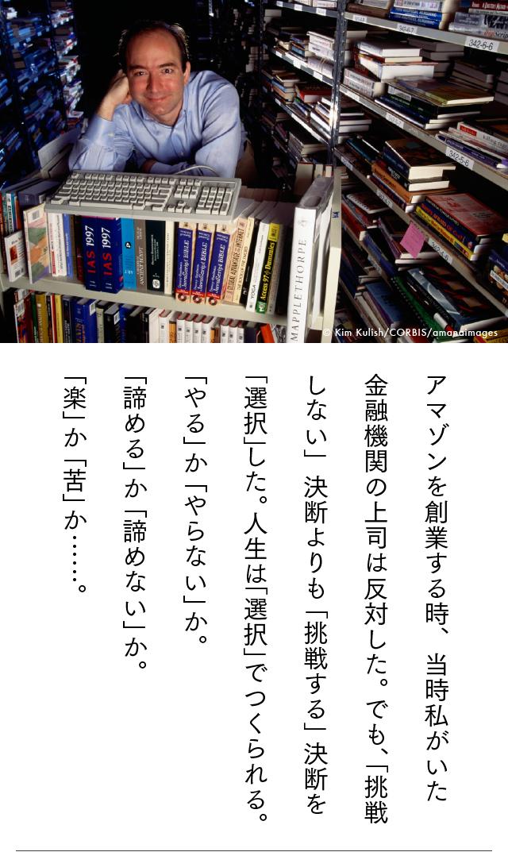 【マスター】起業家スピーチ_20150320-03
