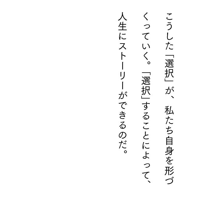 【マスター】起業家スピーチ_20150320-04