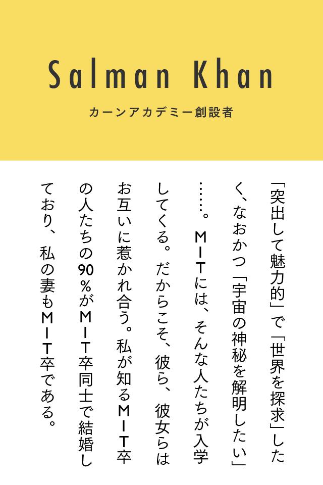 【マスター】起業家スピーチ_20150320-05