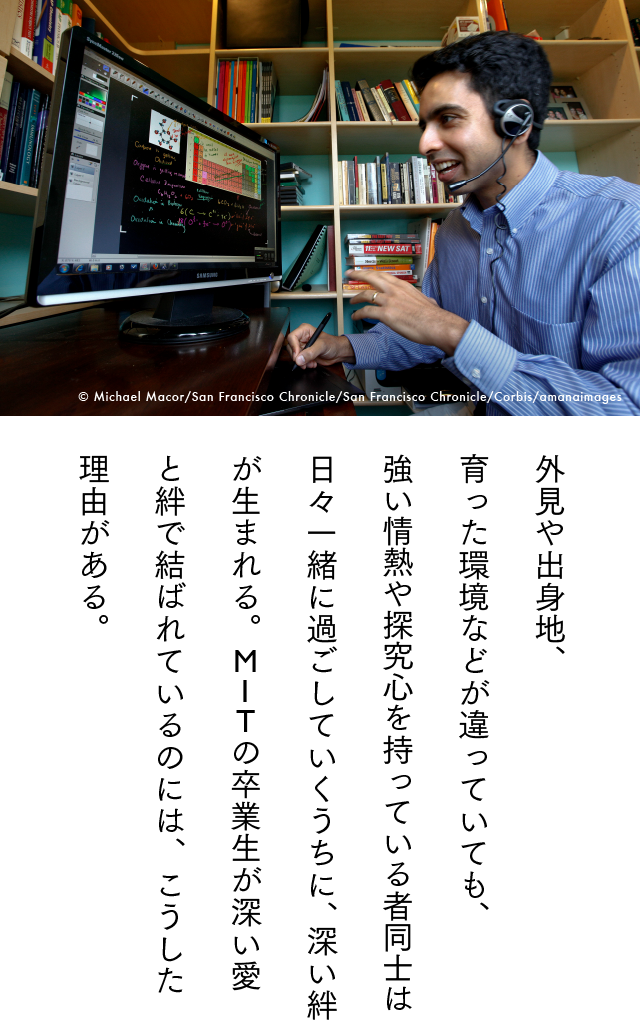【マスター】起業家スピーチ_20150320-06