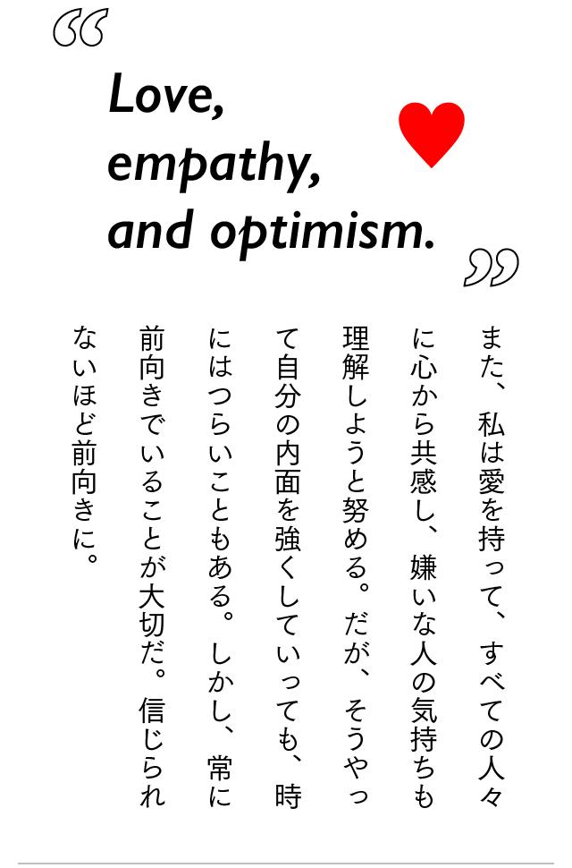 【マスター】起業家スピーチ_20150320-07