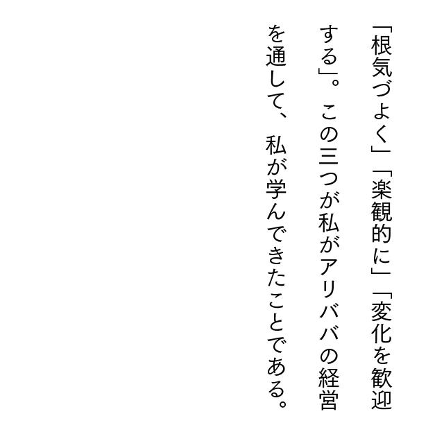 1446【マスター】起業家スピーチ2_20150321-09