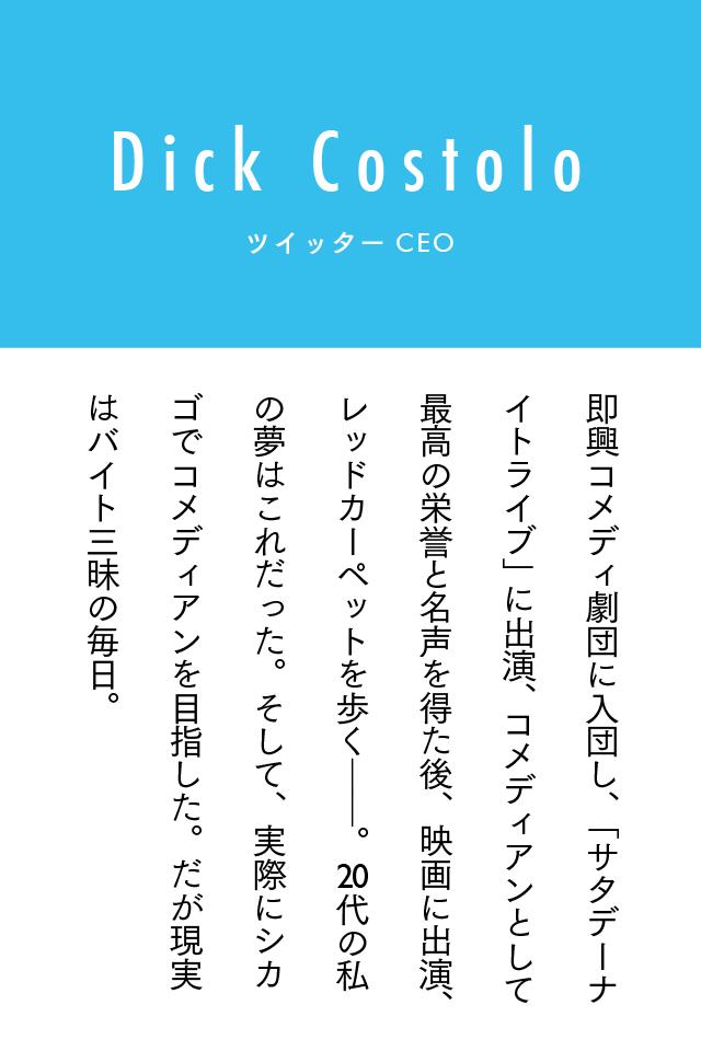 1417【マスター】起業家スピーチ2_20150321-10
