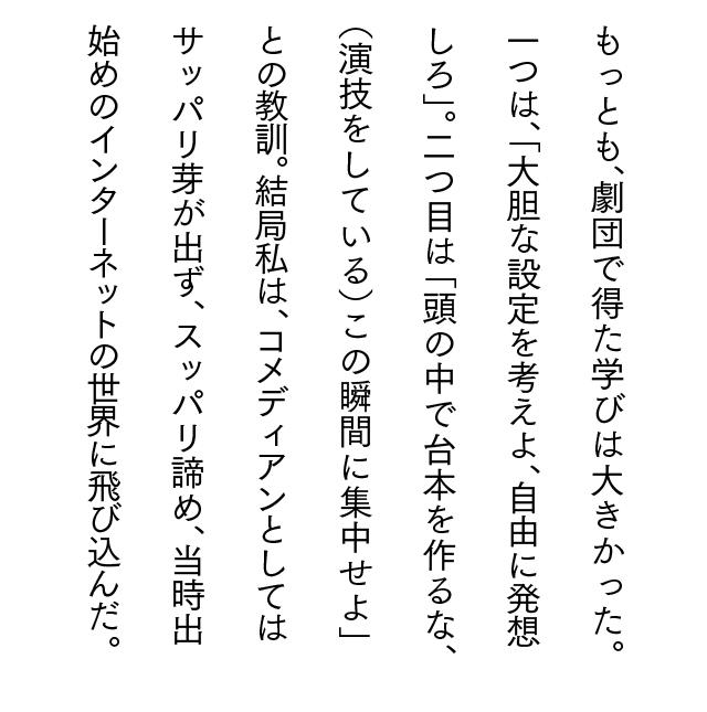 1417【マスター】起業家スピーチ2_20150321-12