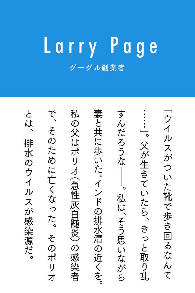 1417【マスター】起業家スピーチ2_20150321-01