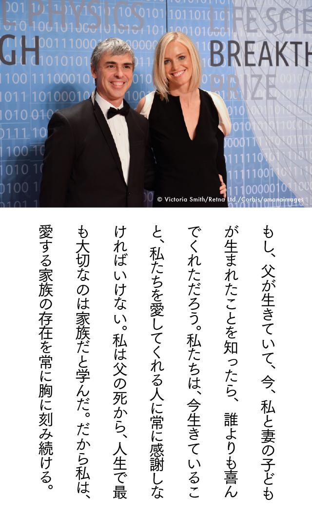 1441【マスター】起業家スピーチ2_20150321-04