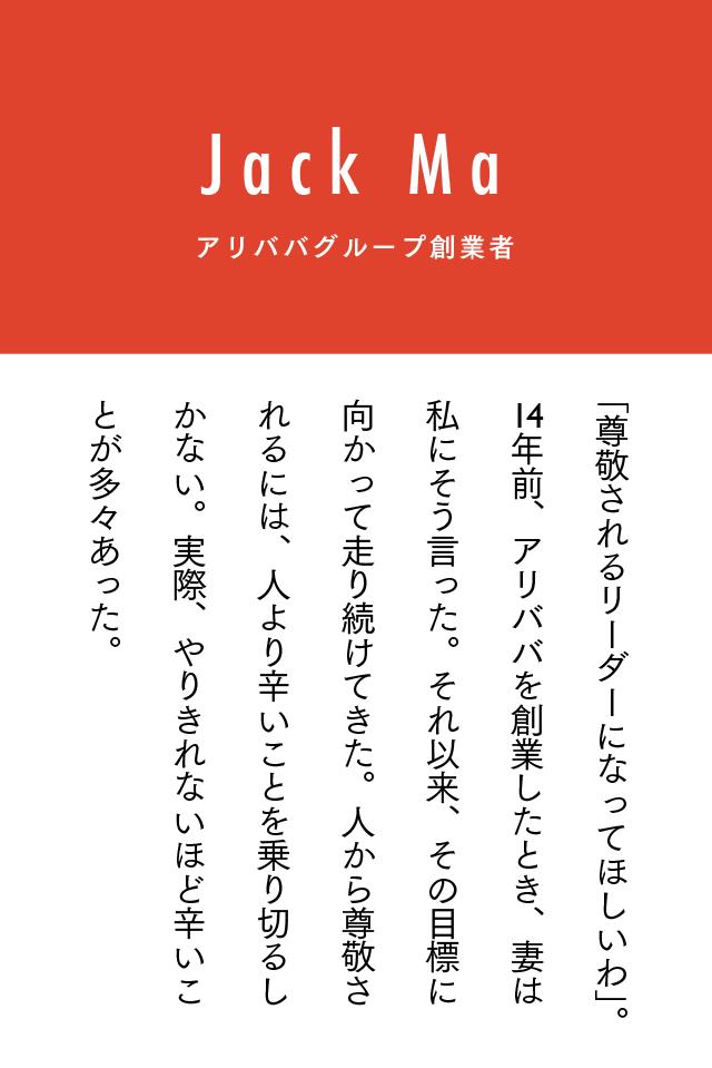 1442【マスター】起業家スピーチ2_20150321-05