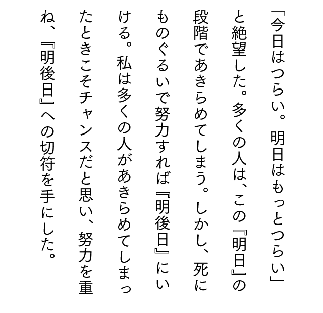 1417【マスター】起業家スピーチ2_20150321-07