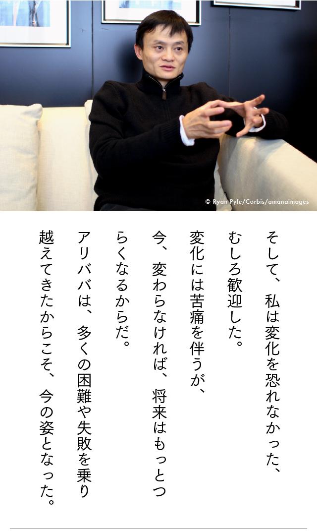 1446【マスター】起業家スピーチ2_20150321-08