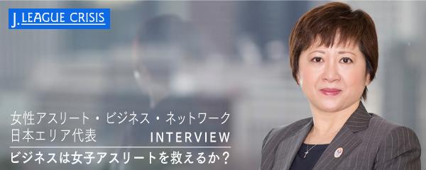 150401_工藤インタビュー