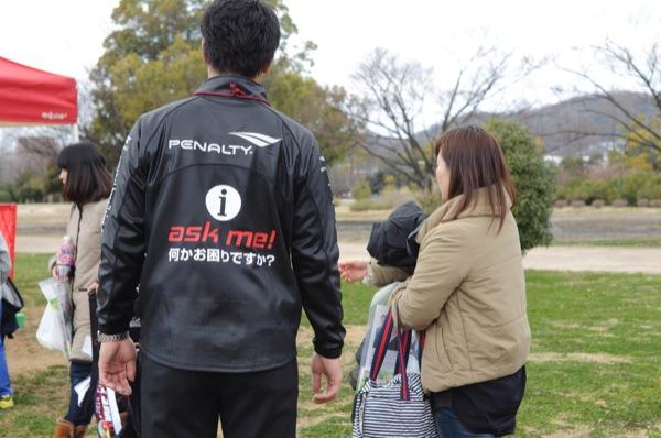 試合当日は『ask Me(アスク・ミー)』と書かれたジャージを着たスタッフが来場者をアテンドする(写真提供:ファジアーノ岡山)
