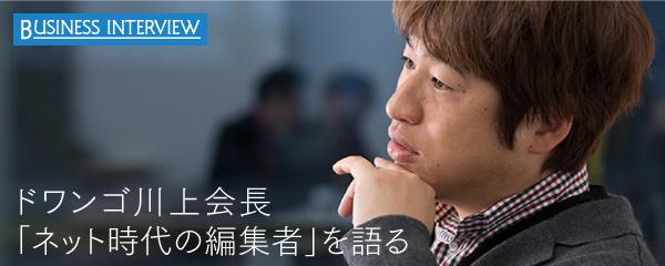 NP_interview