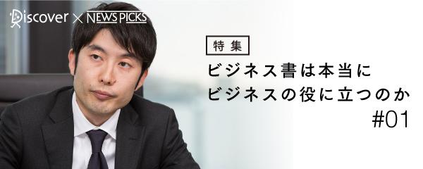 特集_ビジネス書_banner_1 (1)
