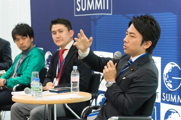 左から、山野氏、重松氏、小泉氏